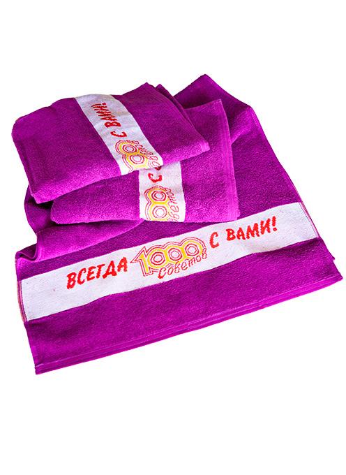 Полотенце «1000 Советов» фиолетовое