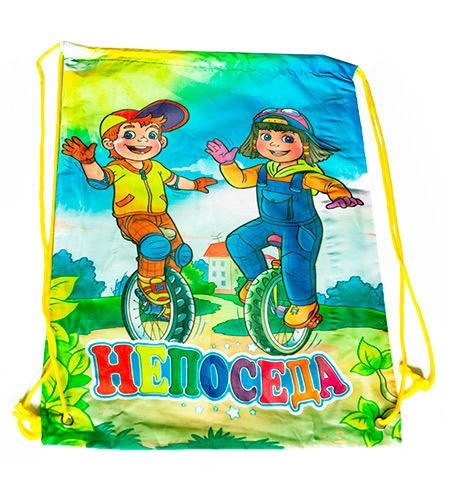 Рюкзак для сменки «НЕПОСЕДА»