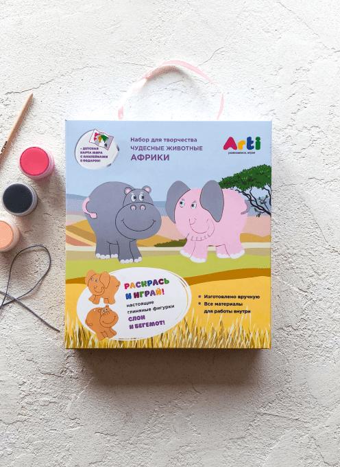 Слон и Бегемот