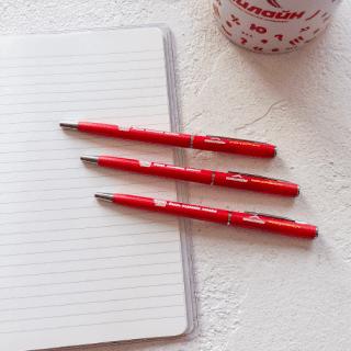 Брендированная ручка «ЮНИЛАЙН + 1000 Советов»