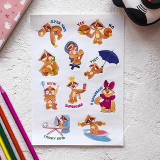 Набор стикеров «Маленькие Академики»