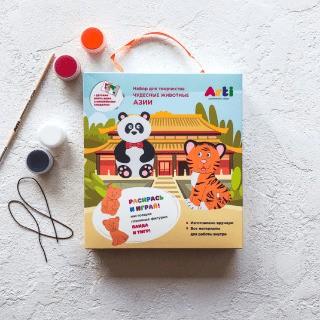 Панда и Тигр
