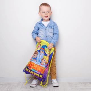 Рюкзак для сменки «Маленькие Академики»