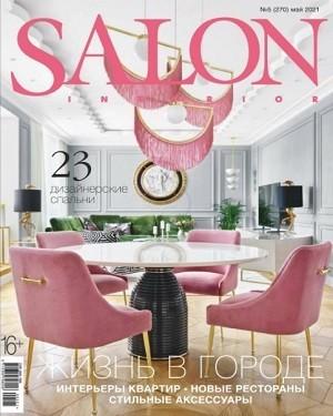 SALON-interior №5 2021