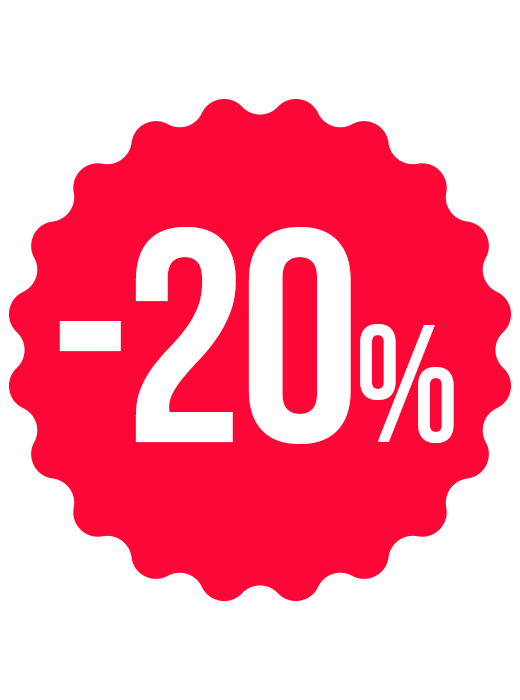 Скидка 20 процентов на прошлые выпуски