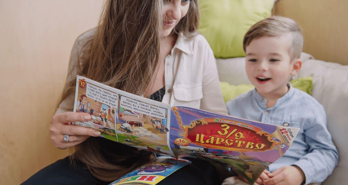 как улучшить эффективность чтения