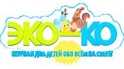 ЭКО-КО